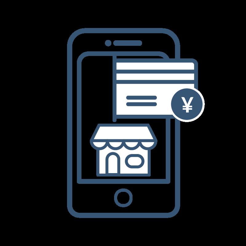 ポイントを獲得する電子マネー・ポイントカードを選択し、よく利用する店舗を登録
